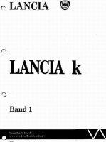 Книга Lancia Kappa. Руководство по ремонту и техническому обслуживанию