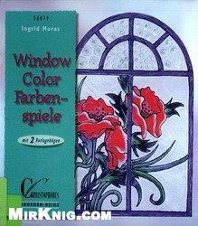 Книга Window Color Farbenspiele
