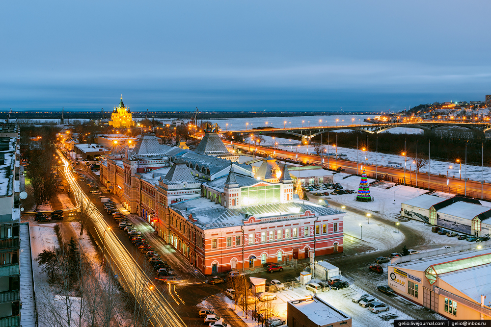 how to get from kaliningrad russia to nizhniy novgorod