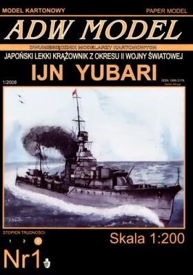 """Журнал Легкий крейсер IJN """"Yubari""""(ADW Model №1/ 2008)"""