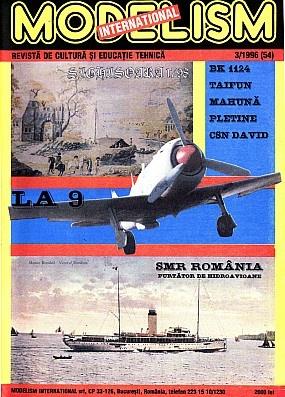 Журнал Modelism 1996 No 3