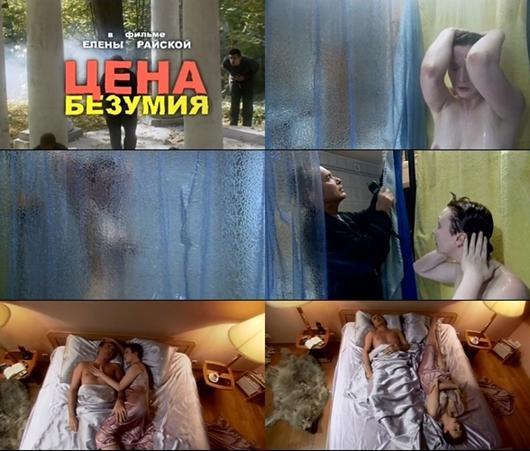 http://img-fotki.yandex.ru/get/15489/318024770.29/0_1359d9_79b3ddeb_orig.jpg