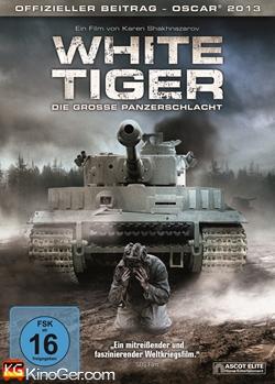 White Tiger - Die Große Panzerschlacht (2012)