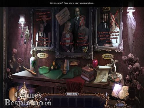 Страшные сказки 7: Ожившие кошмары. Коллекционное издание