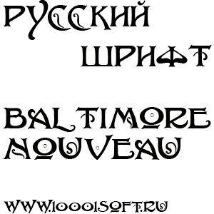 Русский шрифт Baltimore Nouveau.jpg
