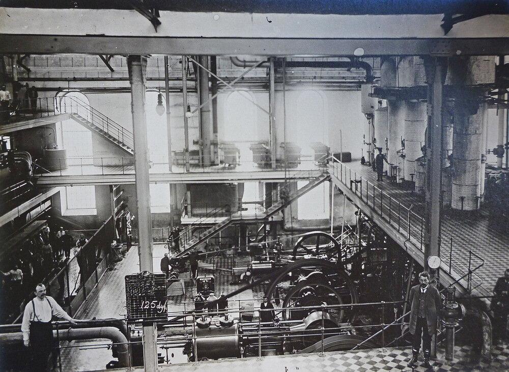 Сахарный завод «Мойа»