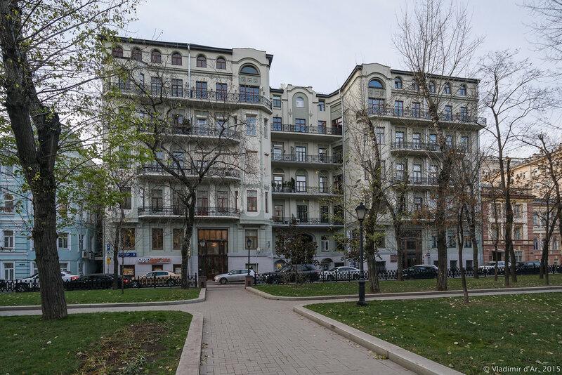 Доходный дом Коровина. Тверской бульвар, 9.