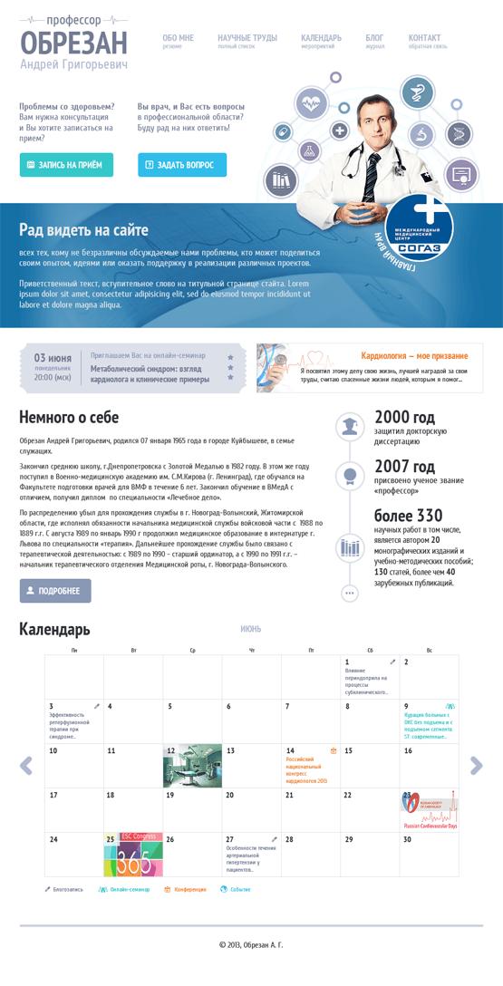 Дизайн макет TranslatePro Бюро переводов и free-lance биржи