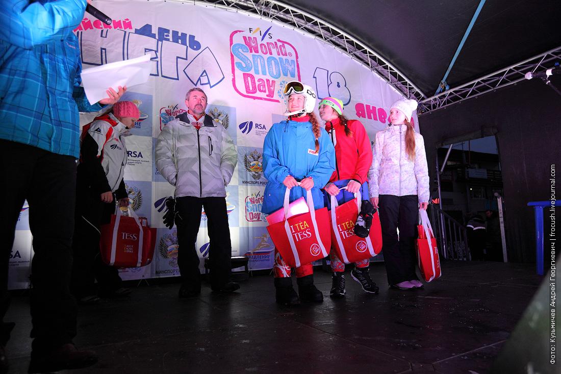 Всероссийский День снега Горнолыжный клуб Леонида Тягачева