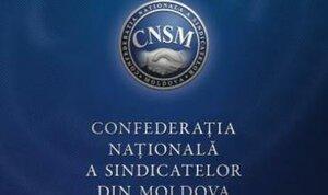 НКПМ призвали снизить НДС в Молдове