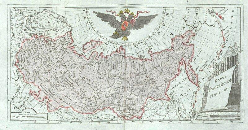 карта Российской Империи 1796 года
