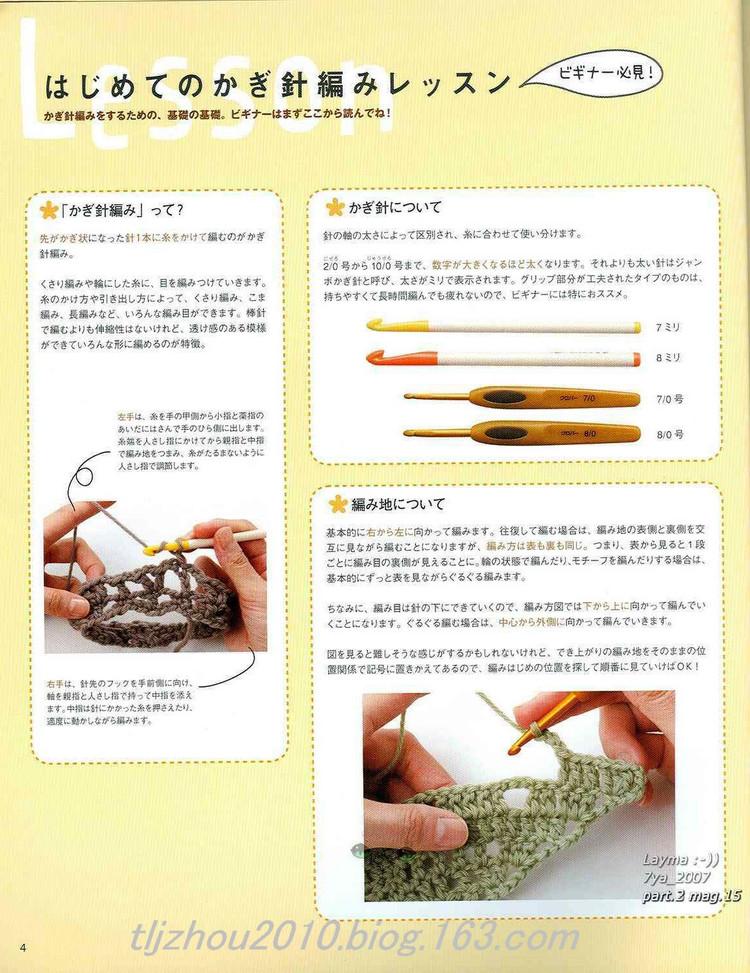 Шали и накидки крючком и спицами