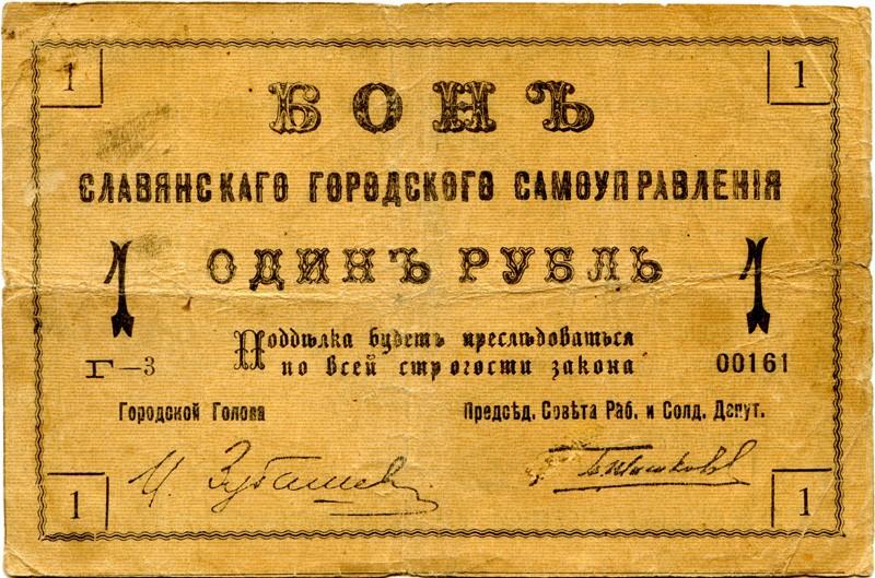1 рубль реверс.jpg