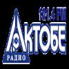 Радиостанция Радио Актобе Казахстан прямой эфир