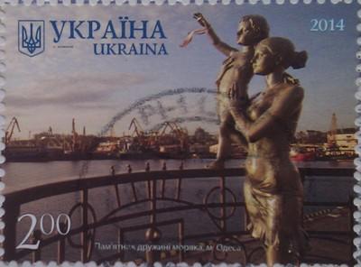 2014 N1388 Одесса Жена моряка 2.00