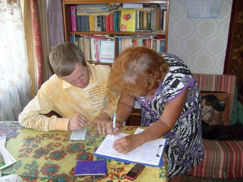 Сбор подписей в Климовичах