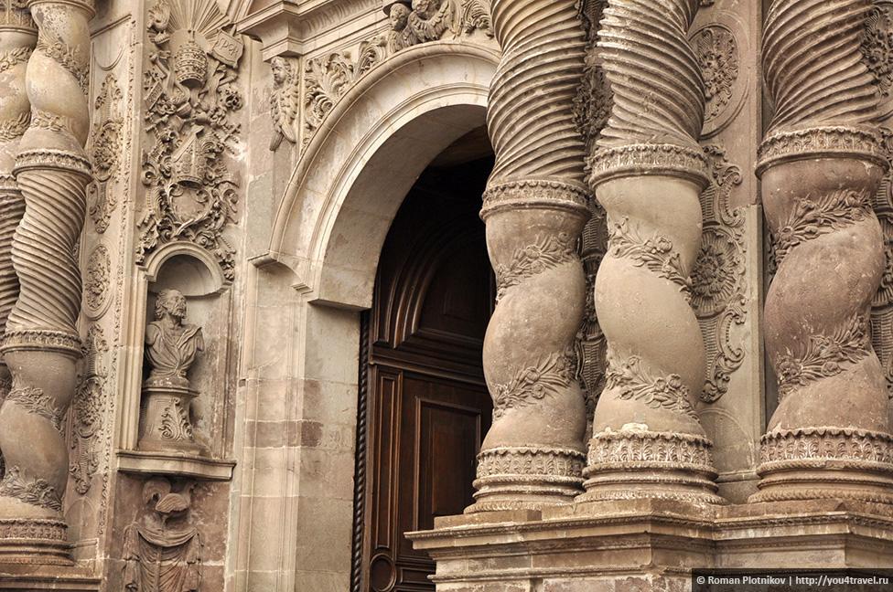 0 14e983 75046f79 orig Кито – столица, от которой захватывает дух