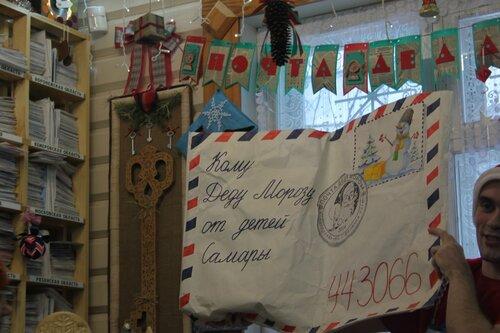 Виталик, великий устюг музей поздравительной открытки