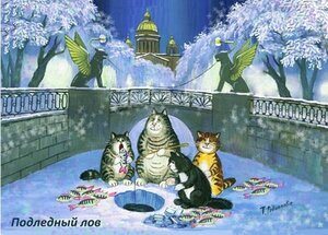 https://img-fotki.yandex.ru/get/15490/266740247.2f/0_ef7ac_22d14e8c_M.jpg