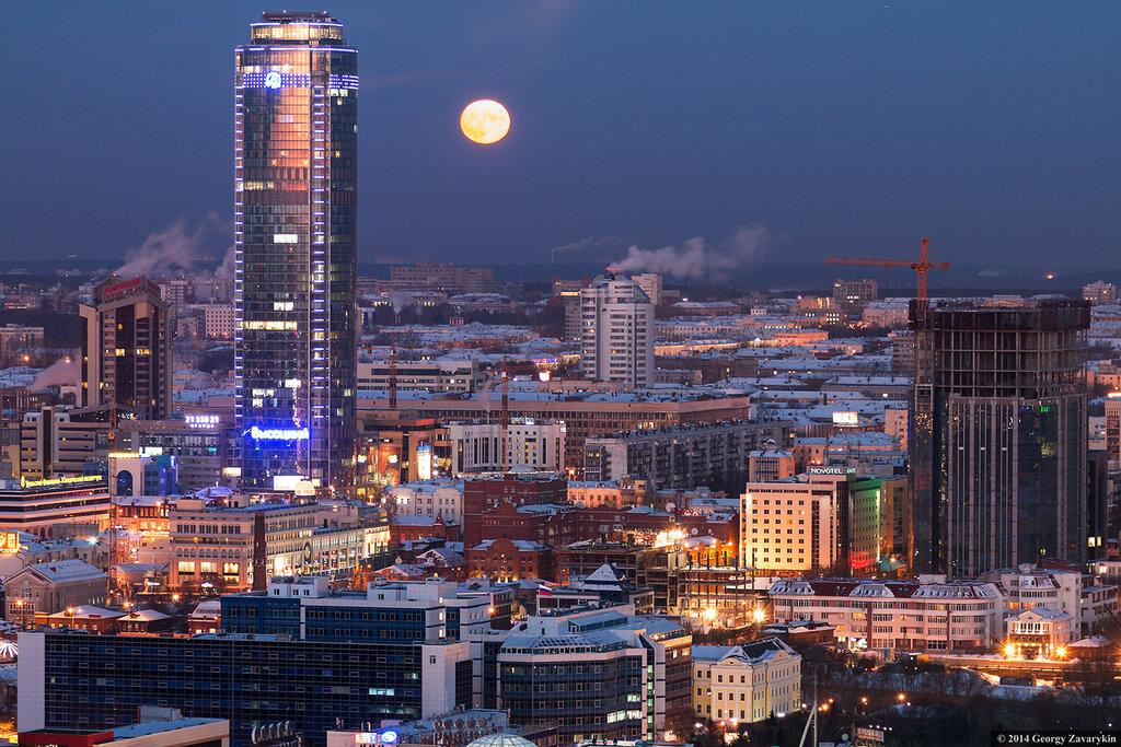 Jekaterynburg, Rosja - SkyscraperCity