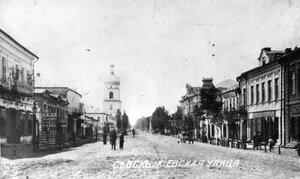 Киевская ул