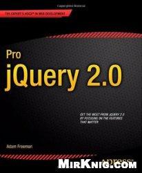 Книга Pro jQuery 2.0, 2nd edition