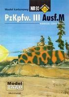 Книга ModelCard №80. Pz.Kpfw III Ausf.M