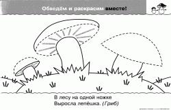 ответы к практикуму по русскому языку за 9 класс козулина