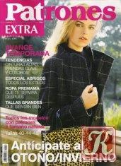 Журнал Patrones Extra №272