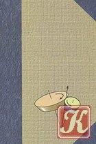 Теоретическая механика в решениях задач из сборника И. В. Мещерского. Статика твердого тела. Кинематика