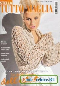Журнал Stella Tutto Maglia №16 2011.