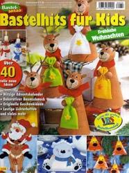 Журнал Bastelhits für Kids №В638 2008