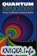 Книга Quantum Implications: Essays in Honour of David Bohm