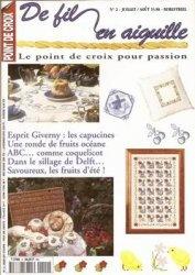 Журнал De fil en aiguille 02 (июль-август 1998)