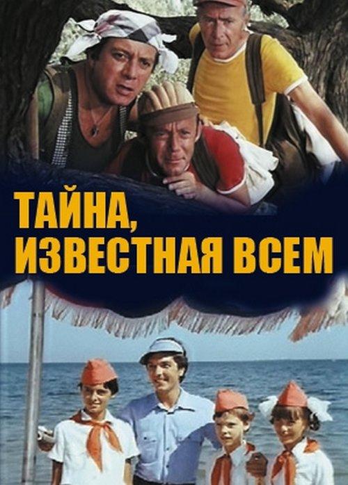 https//img-fotki.yandex.ru/get/150/3081058.1f/0_14c436_b3773d_orig.jpg