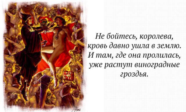 Цитаты из Мастера и Маргариты