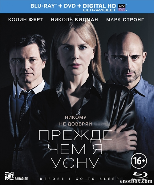 Прежде чем я усну / Before I Go to Sleep (2014/BDRp/HDRip)