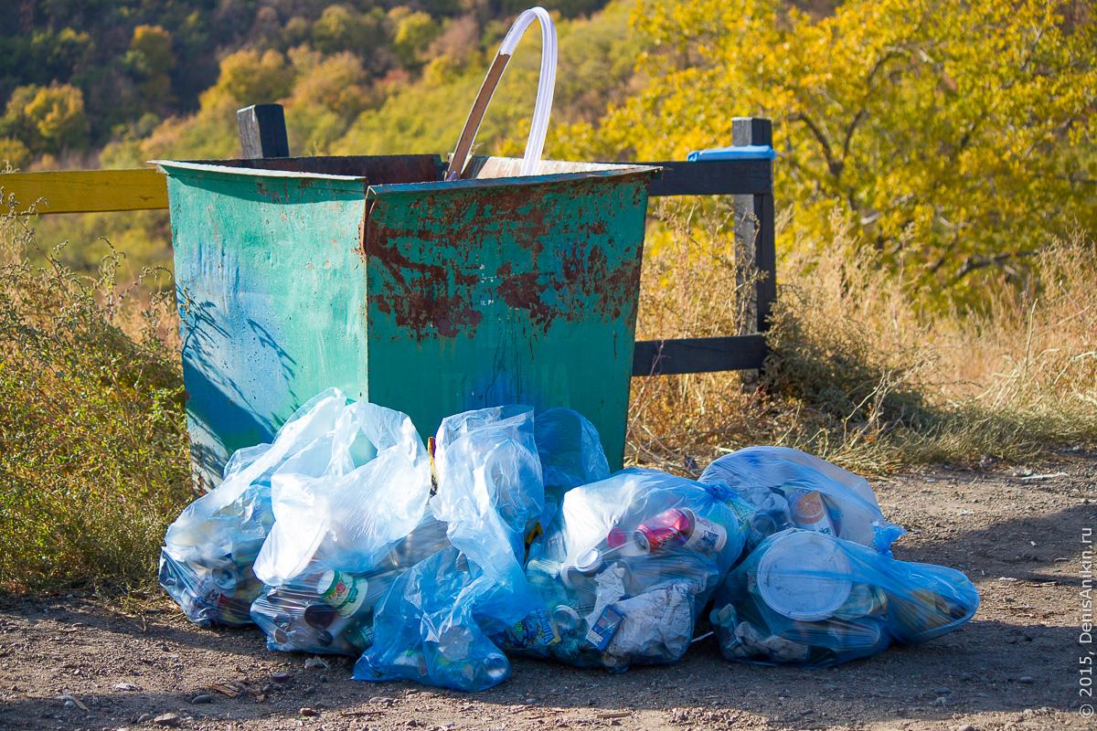 Блогер против мусора 2015 10