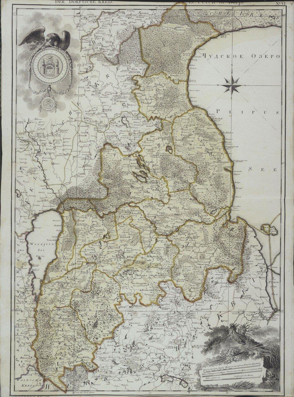 11. 1796. Юрьевский (Дерптский) уезд