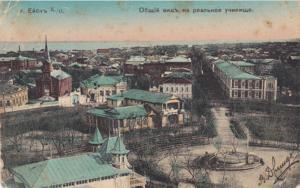 Общий вид Ейска с крыши городской управы