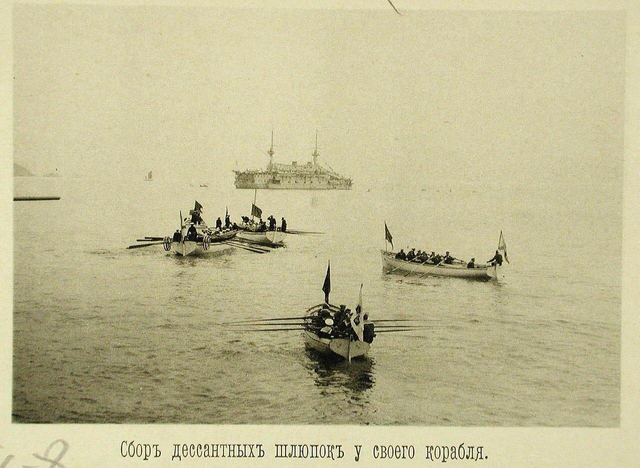 77. Десантные шлюпки направляются к своим судам во время учений соединенной эскадры.