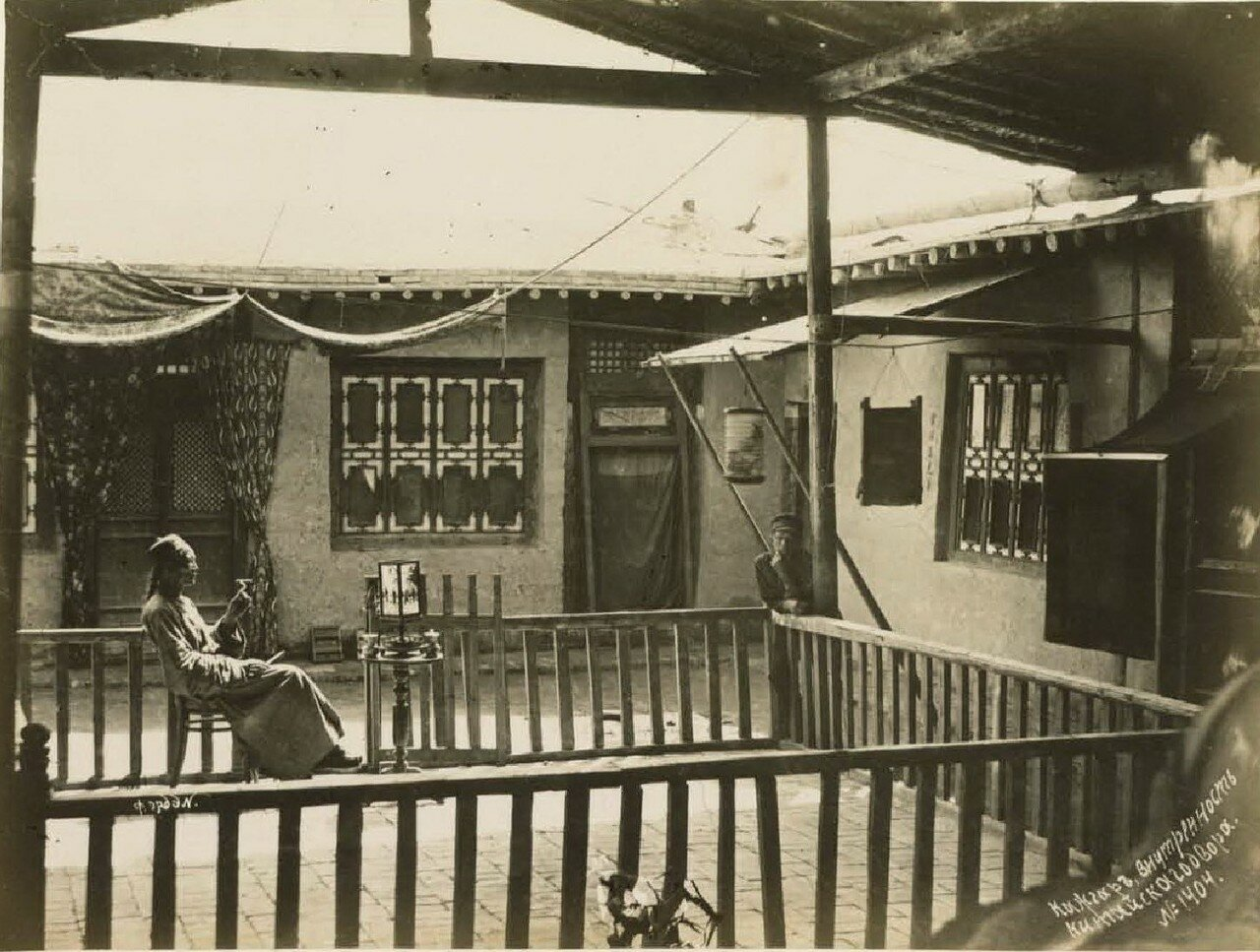 Кажгар. Внутренность китайского двора