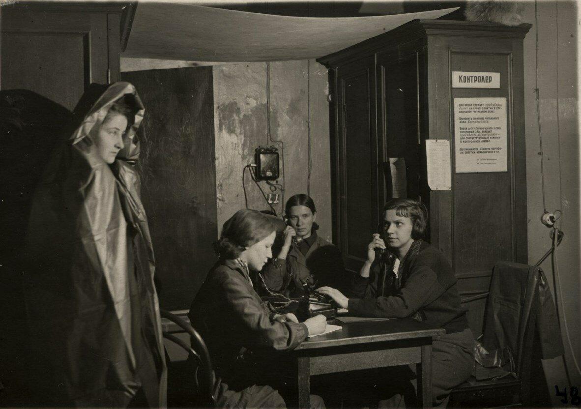 15. В штабе МПВО ГПБ. Осень 1941