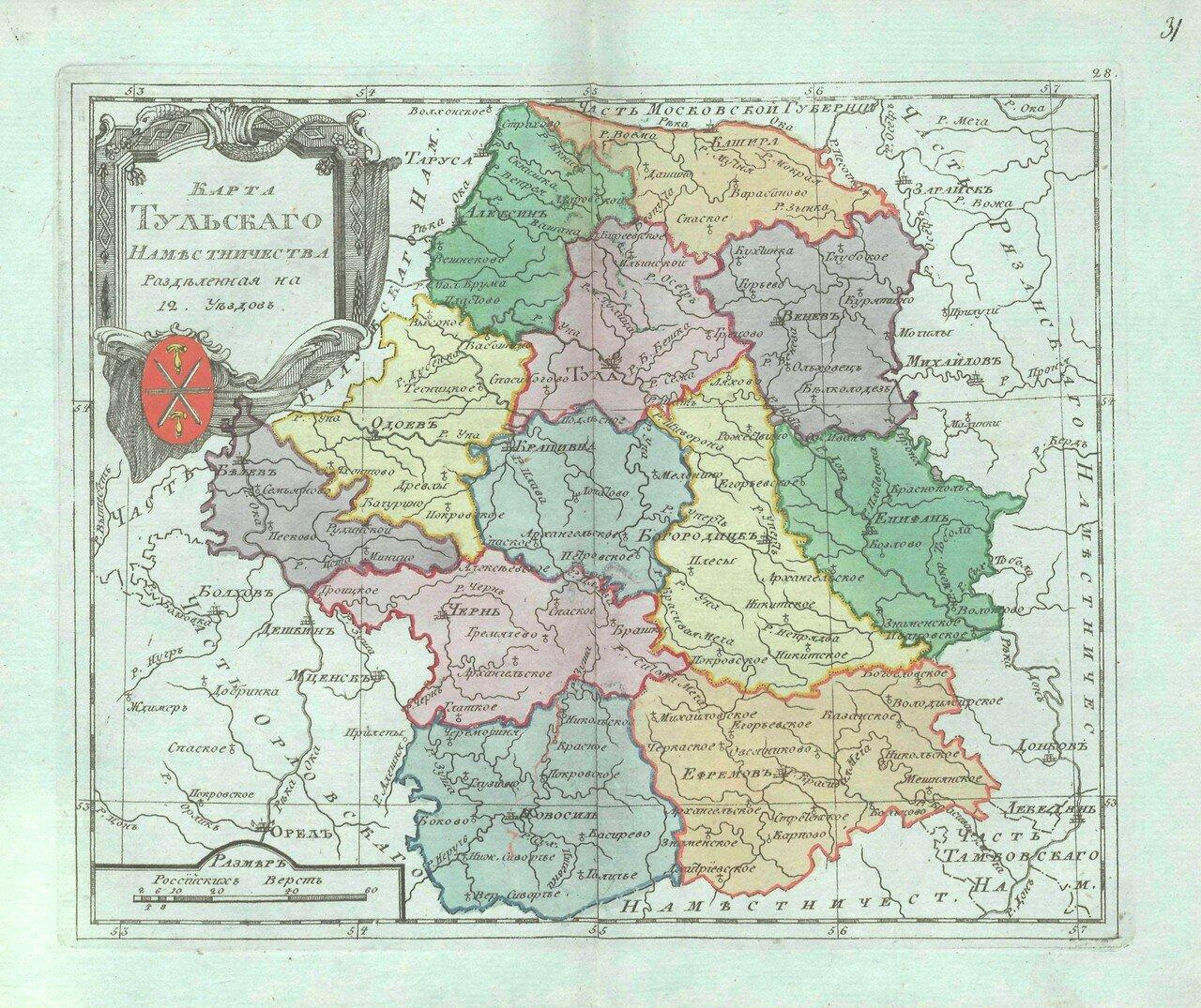 33. Карта Тульского наместничества