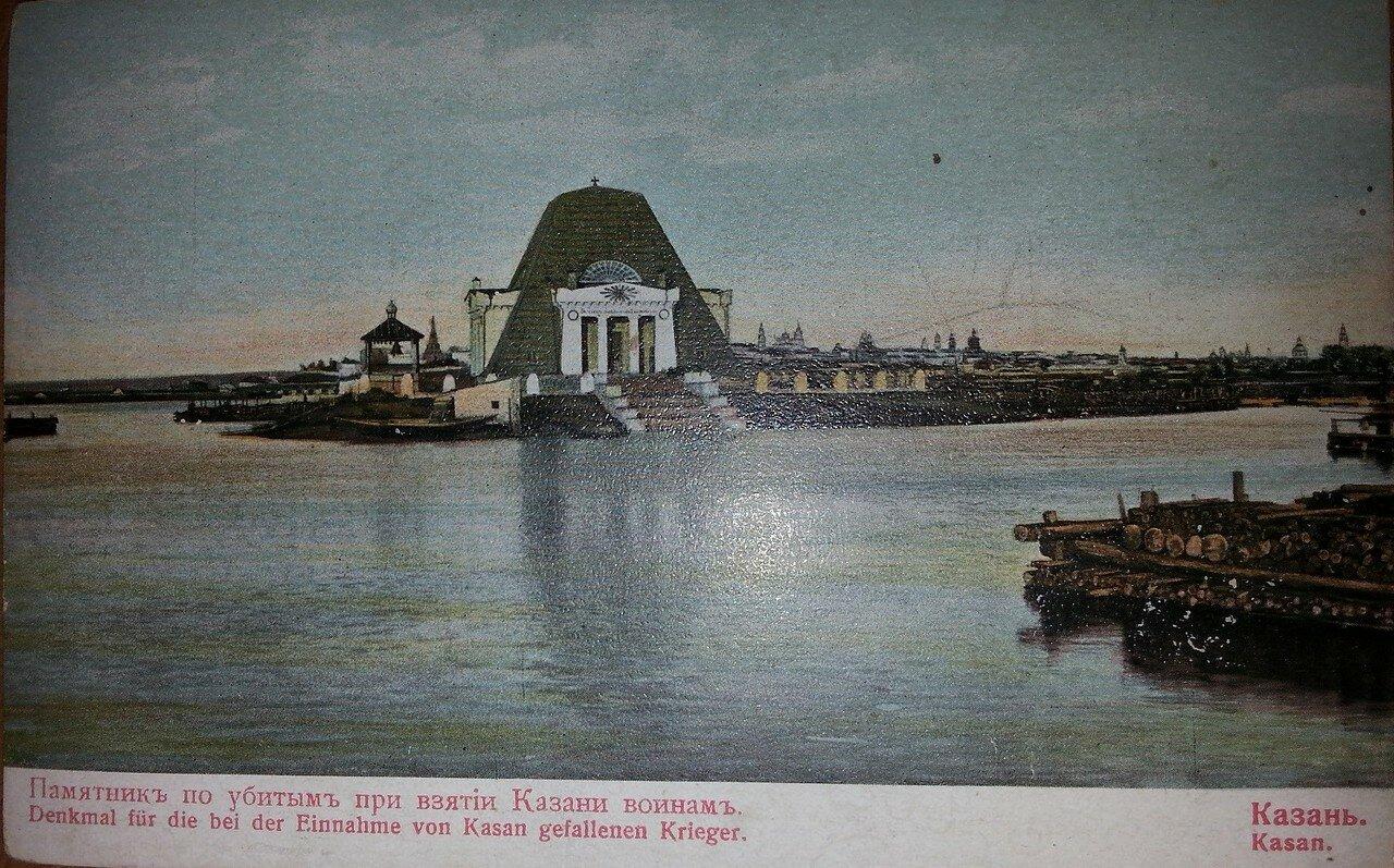 Памятник по убитым при взятии Казани воинам