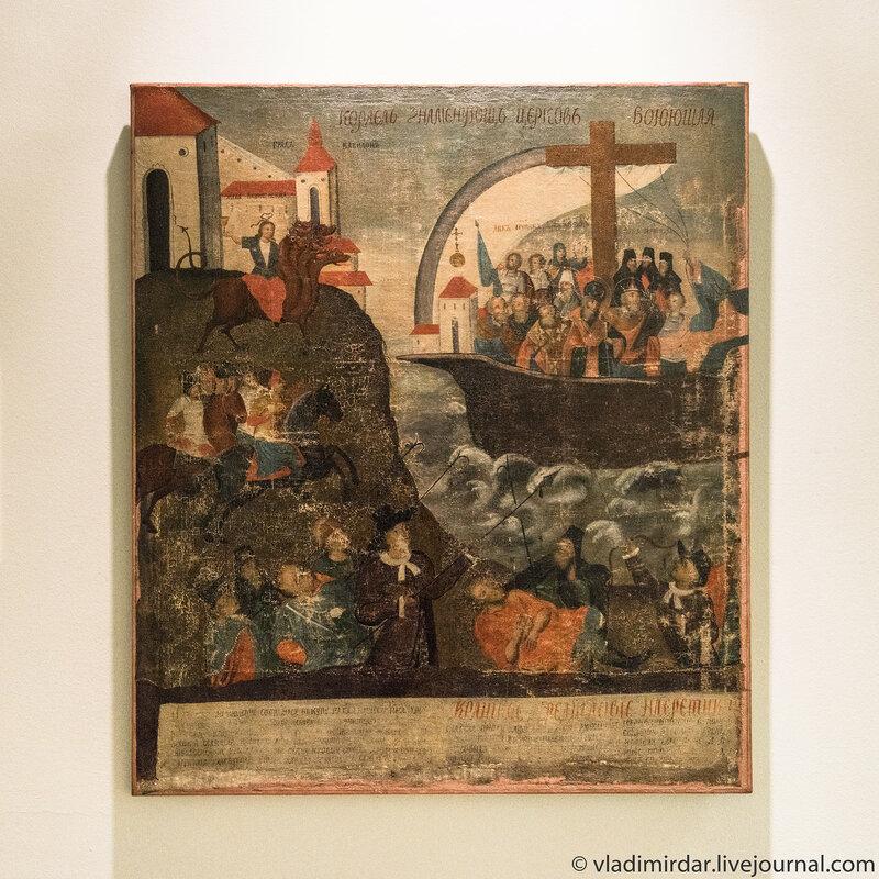 Икона «Корабль Веры». Конец XVIII века.