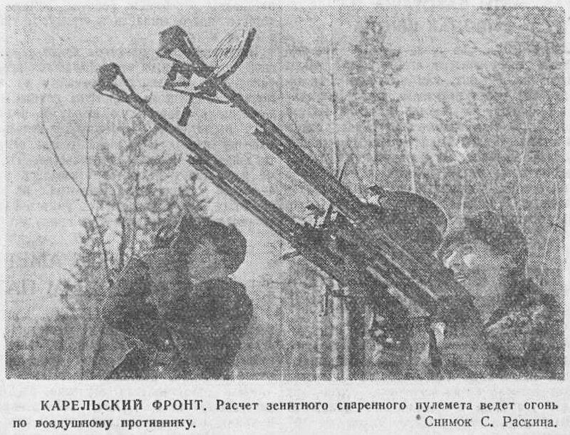 «Красная звезда», 17 мая 1942 года, как русские немцев били, потери немцев на Восточном фронте, красноармеец, Красная Армия, смерть немецким оккупантам, русский дух