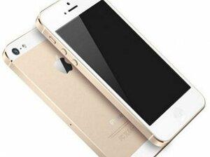 Стали известны секретные способности iPhone