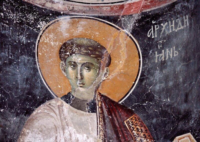 Святой Первомученик Архидиакон Стефан. Фреска церкви Святых Иоакима и Анны (Королевской церкви) в монастыре Студеница, Сербия. 1314 год.