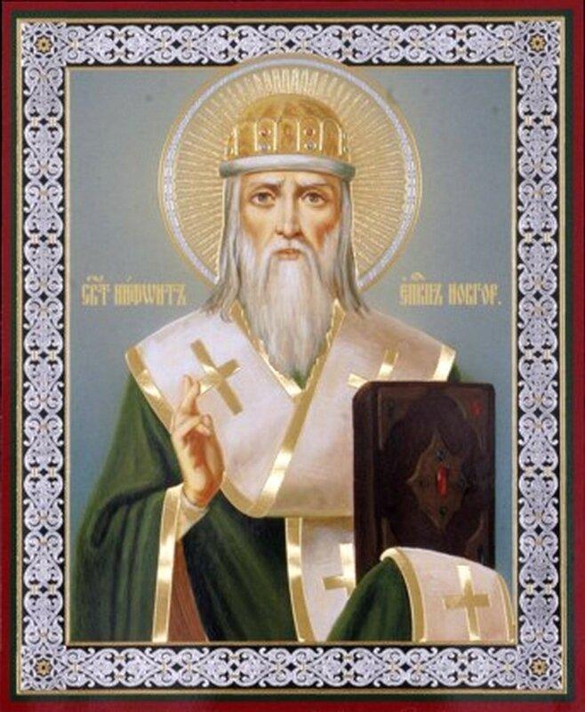 Святой Преподобный Нифонт Печерский, Епископ Новгородский.